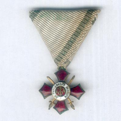Royal Order for Military Merit, V class, 1917-1918 issue, miniature (lacking reverse centre)