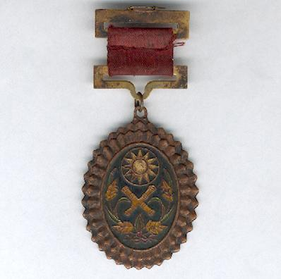 Kuomintang Army Officer's Graduation Medal