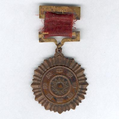 Kuomintang Army Officer's Medal