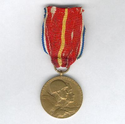 Commemorative Medal of the Battle of Dukla Pass, 1944