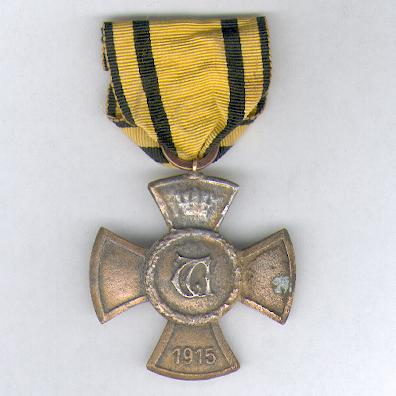 WURTTEMBERG. Wilhelms Cross for Merit in War (WÜRTTEMBERG. Wilhelmskreuz für Kriegsverdienste) 1915-1918 in 'relic' condition