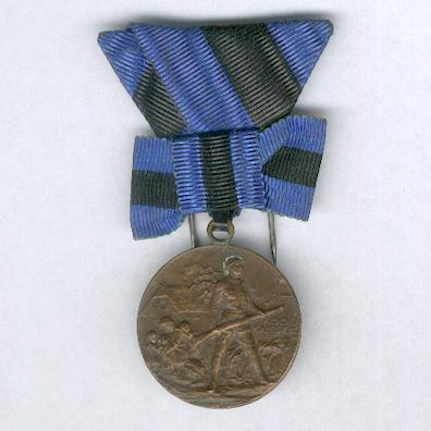 Commemorative Medal of the Estonian War of Liberation (Eesti Vabadussõja Mälestusmedal), 1918-1920, on trifold bow for the wounded