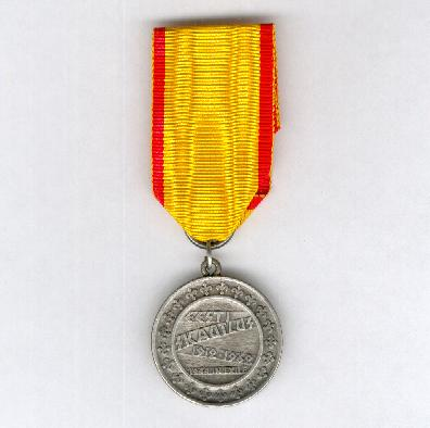 Commemmorative Medal for the Fiftieth Anniversary of Scouting in Estonia, 1912-1962, since 1944 in Exile (Medal Eesti Skautlus 1912–1962, 1944 in exile)