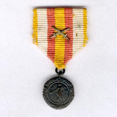 Military Medal (Medalla Militar), 1938-1970 issue, with crossed swords citation on the ribbon, miniature