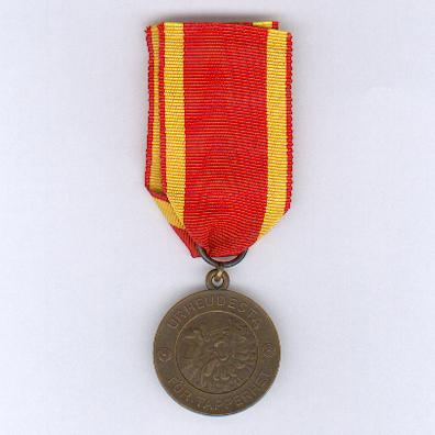 Order of the Cross of Liberty, Medal of Liberty, II class (Vapaudenristin Ritarikunta, Vapaudenmitalin 2. luokka), 1941