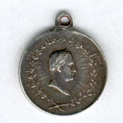 Commemorative Medal for the Inauguration of the Tomb of Emperor Napoleon I (Médaille Commemorative de l'Inauguration du Tombeau de l'Empereur Napoléon Ier), 1853, miniature