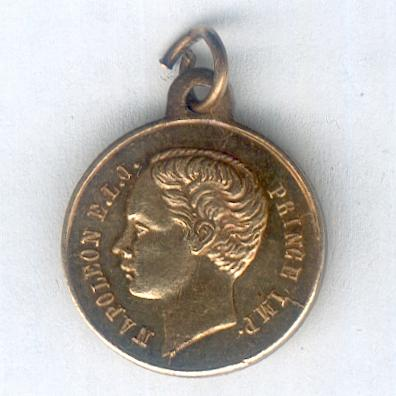 Commemorative Medal for the First Communion of the Prince Imperial (Médaille Commemorative de la Première Communion du Prince Impérial), 1868, miniature