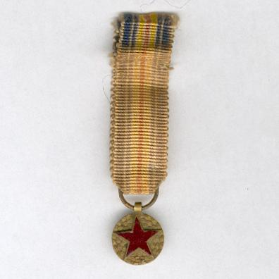 Medal for the Military Wounded, 2nd type (Médaille des Blessés Militaires, 2ème type), miniature