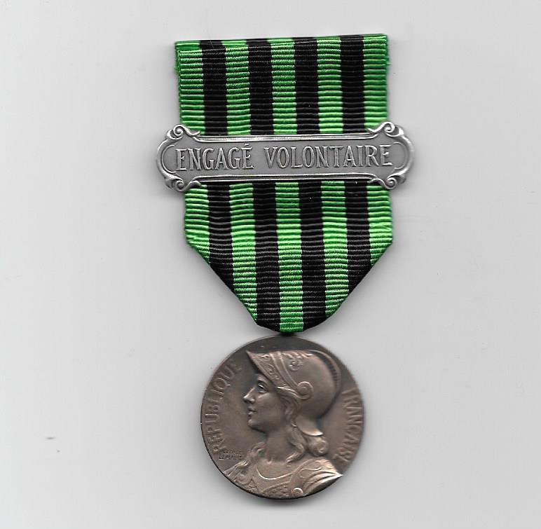 Medal for the Franco-Prussian War with 'Engagé Volontaire' bar (Médaille de 1870-1871 avec sa barrette 'Engagé Volontaire')