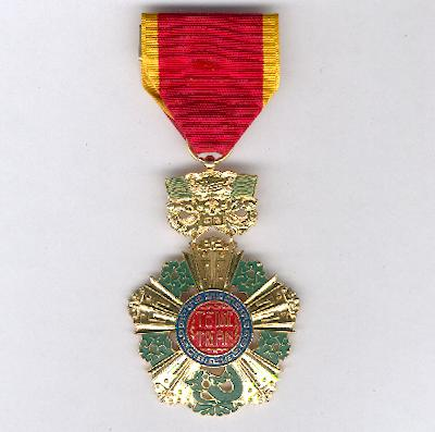 National Order of Vietnam (Bao-Quôc Huâ-Chu'o'ng), knight