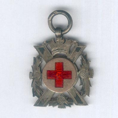 British Red Cross, Lanarkshire Branch, Duchess of Hamilton Cup Prize Medal 1909, silver hallmarks for Birmingham 1908, by William Adams Ltd. of Birmingham