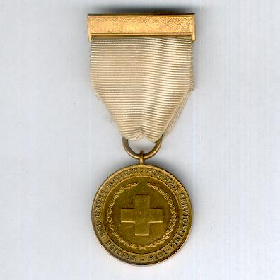 British Red Cross Society Medal for War Service, 1914-1918