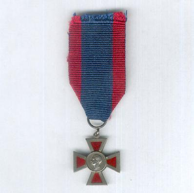 Royal Red Cross Decoration, Associate, George VI issue, 1st type, 1937-1948 issue, miniature