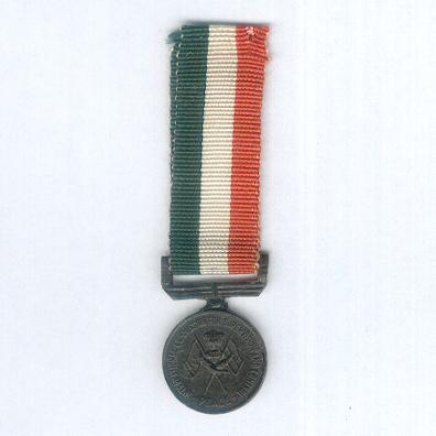 Medal of the International Commission for Supervision and Control for Indo-China, miniature