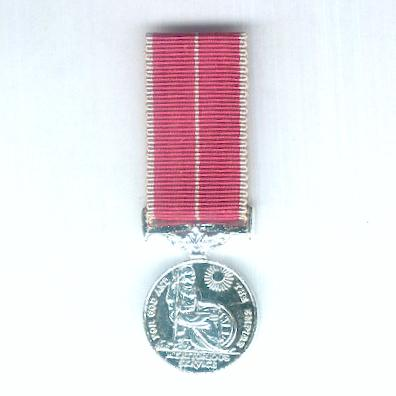 The Most Excellent Order of the British Empire, Medal for Meritorious Service (British Empire Medal), Military, George VI issue, 1st type, 1937-1948, miniature