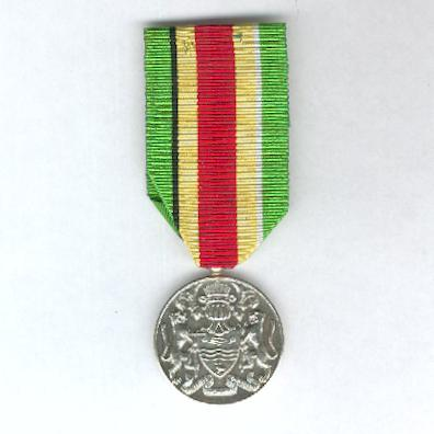 Guyana Independence Medal, 1966