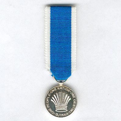 Military Efficiency Medal, miniature