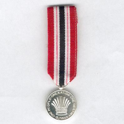 Disciplined Services Medal for Long Service and Good Conduct, miniature