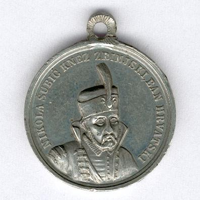 Medal Commemorative of the Resistance of Prince Nikola Šubić Zrinski to the Ottoman Turks in 1566