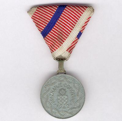 Medal for the Wounded, iron (Ranjenička željezna kolajna)