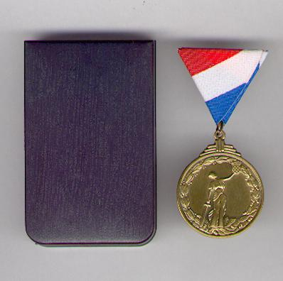 Medal of Remembrance for the Homeland War (Spomenica Domovinskog Rata) in original fitted case of issue