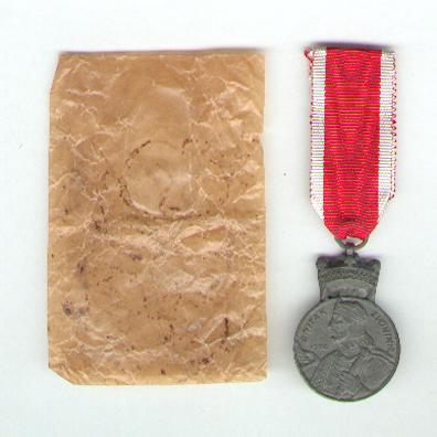 Order of King Zvonimir's Crown, iron medal, 1941-1945 issue