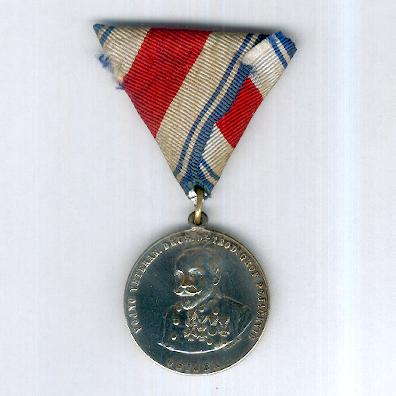 Commemorative Medal for the Dedication of Memorial Banners for Military Veterans at Osijek, 1912