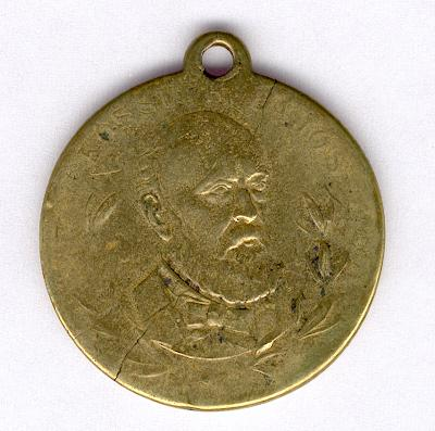 Commemorative Medal for the Hungarian Revolution, 1848