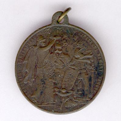 Commemorative Medal for a Thousand Years of the Hungarian Kingdom, 1896