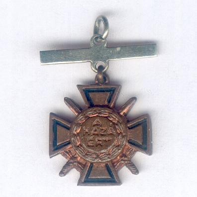 Fire Cross with Swords and Wreath (T?zkereszt kardokkal és koszorúval) 1941-1945 with bar for the wounded, miniature