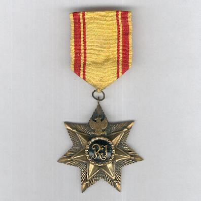 Order of the Star of the Republic of Indonesia (Bintang Republik Indonesia), 3rd class