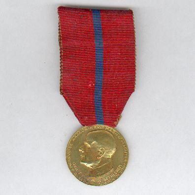 Medal of the Military and Hospitaller Order of Saint Mary of Bethlehem (Medaglia Ordine Militare di S. Maria di Betlemme)