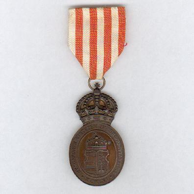 Order of Merit of the Sovereign Military Hospitaller Order of St John of Jerusalem, of Rhodes and of Malta, bronze medal, Hungarian issue, 1956, by S. Johnson of Milan