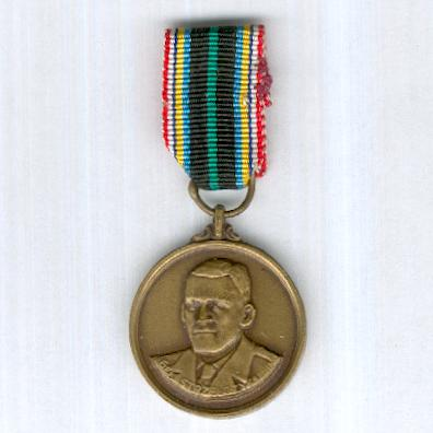 Inter-Allied Military Organisation Sphinx (IMOS) 'General Duke' Conrad Strzelczyk Medal, miniature