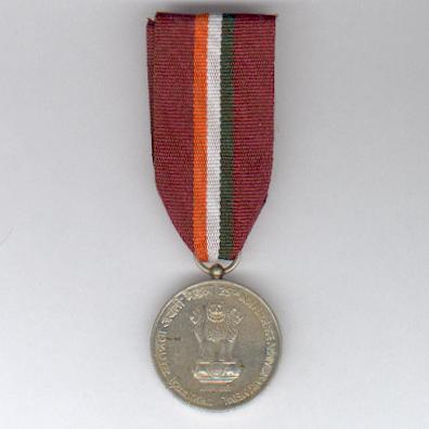 25th Independence Anniversary Medal, 1972, attributed