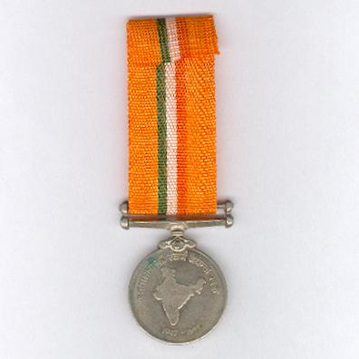 50th Anniversary of Independence Medal, 1997, attributed