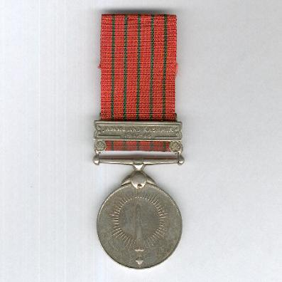 General Service Medal with Jammu and Kashmir 1947-48 clasp, attributed, Jammu and Kashmir Security Force