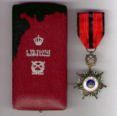 Royal Order of El Rafidain (Wisam al-Imtiaz-i-Rafidain), Knight Military with crossed swords in original fitted embossed case of issue by Garrard & Co Ltd
