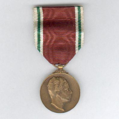 Medal Commemorative of the Coronation of King Faisal II, 1953, bronze, by Huguenin Frères of Le Locle, Switzerland