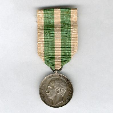 Commemorative Medal for the Earthquake of 1908 in Calabria and Sicily, silver (Medaglia Commemorativa del Terremoto del 1908 in Calabria e Sicilia, argente)