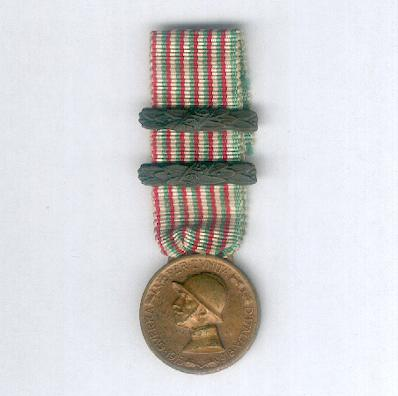 Commemorative Medal for the War of 1915-1918 with '1915' and '1916' bars, miniature (Medaglia Commemorativa della Guerra 1915-1918 con fasceti '1915' e '1916', miniatura)