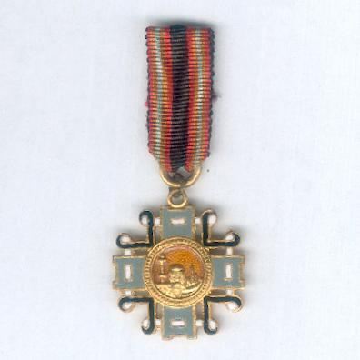 Commemorative Cross for the Expeditionary Corps to the Western Balkans, Albania – Macedonia, (Croce Commemorativa del Corpo di Spedizione nell'Oriente Balcanico, Albania – Macedonia) 1914-1919 by L. Fassino of Turin, miniature