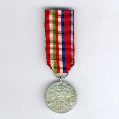 Altipiani Medal. Commemorative Medal for the 6th (Plateau) Army, 'silver' (Medaglia Commemorativa della 6ª Armata (Armata degli Altipiani), 'argento') for Italian, British and French officers, 1918, miniature