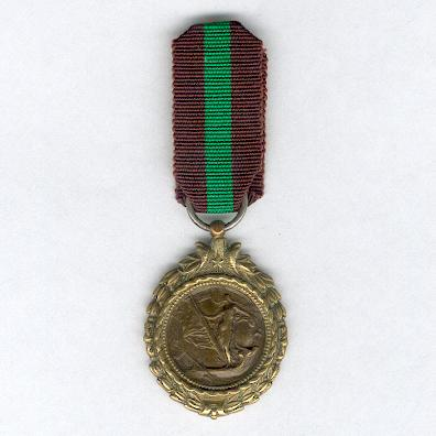 International Federation of Rowing Associations, European Championship Medal, Venice, 1903 (Fédération Internationale des Sociétés d'Aviron, Médaille des Championnats d'Europe, Venise, 1903)