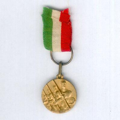 Medal of the National Fascist Party Youth Group (Medaglia dell'Opera Nazionale Balilla), 1926-1937 issue, miniature