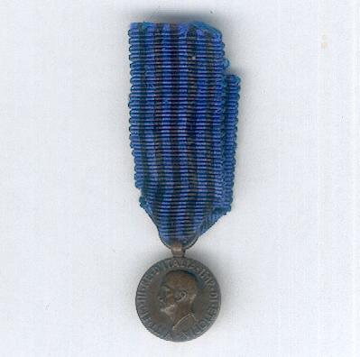 Commemorative Medal for Operations in East Africa (Medaglia Commemorativa delle Operazioni in Africa Orientale) 1935-1936, miniature