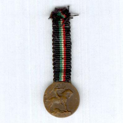 Commemorative Medal for the Fascist Campaign 'Italy Now and Always' (Medaglia Commemorativa della Campagna Fascista 'Per l'Italia Ora e Sempre'), 1923, miniature