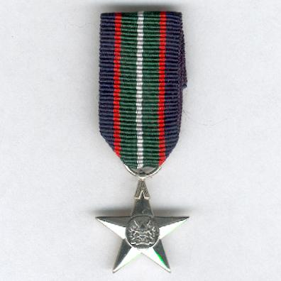 Silver Star of Kenya, miniature
