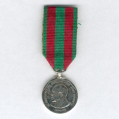 Medal for the 10th Anniversary of the Presidency of Mzee Jomo Kenyatta, 1973, miniature
