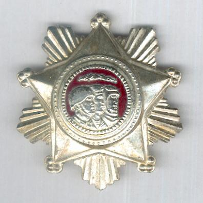 Order of Military Service Honour, III class